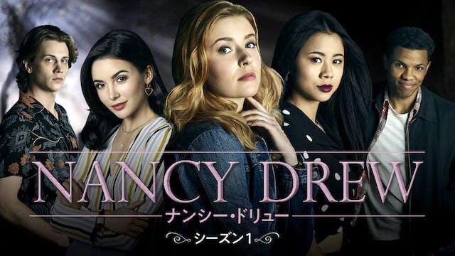 『ゴシップガール』のジョシュ・シュワルツが手掛ける新感覚ミステリー『ナンシー・ドリュー』がU-NEXT独占で日本初上陸