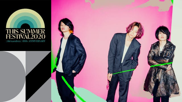 [Alexandros]ライブ「THIS SUMMER FESTIVAL 2020」をU-NEXTにて8月14日(金)生配信決定!
