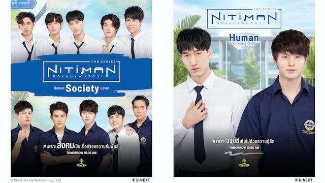 注目タイBL『Nitiman The Series』をタイの放送からいち早くU-NEXTが日本初、独占配信することを決定