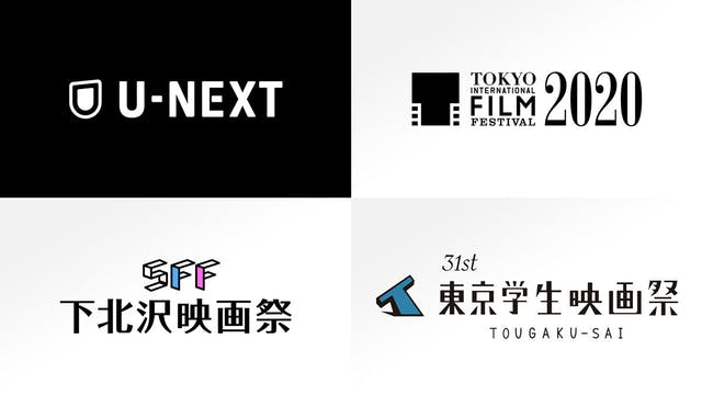 U-NEXTが、東京国際映画祭ほか3つの映画祭をサポート。全国の映画ファンと作品とをつなぐハブに
