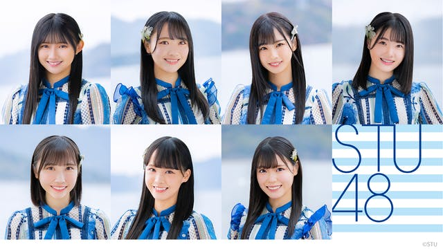 瀬戸内PR部隊×≠MEの対バンも実現『STU48 池袋Club Mixa定期公演』をU-NEXT独占でライブ配信決定!