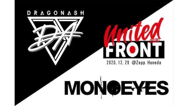 DRAGONASH LIVE TOUR 「UNITED FRONT 2020」をU-NEXTでライブ配信!対バンにMONOEYESを迎えた東京公演の模様をリアルタイムでお届け