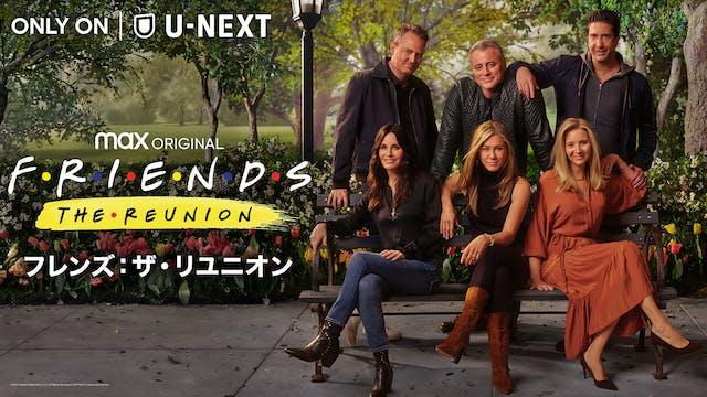 HBO Maxオリジナル『フレンズ:ザ・リユニオン』が、U-NEXTの海外ドラマ歴代初週視聴ランキング第1位に!