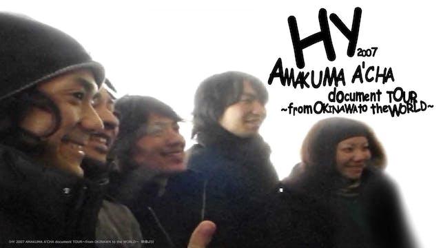 HYの配信初登場のライブ&ドキュメンタリー映像を含む8作品をU-NEXTで配信開始!
