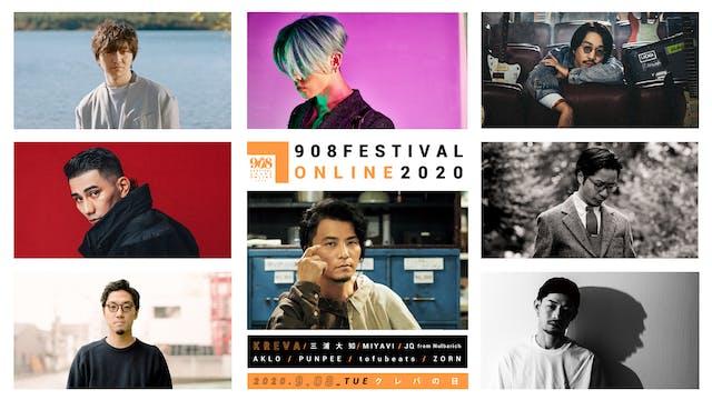 KREVA主催の音楽フェス『908 FESTIVAL ONLINE 2020』をU-NEXTでライブ配信決定!三浦大知ら豪華ゲストも集結