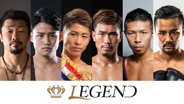 井上尚弥参戦のチャリティーボクシングイベント『LEGEND』について、ライブ配信好評につき急遽、U-NEXT独占で見放題配信開始!