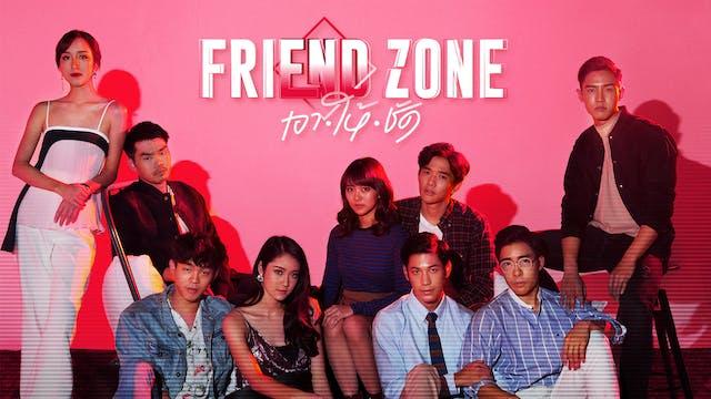 タイドラマ『Friend Zone』をU-NEXTで日本初、独占配信決定!20代の男女たちの複雑な人間模様を描く