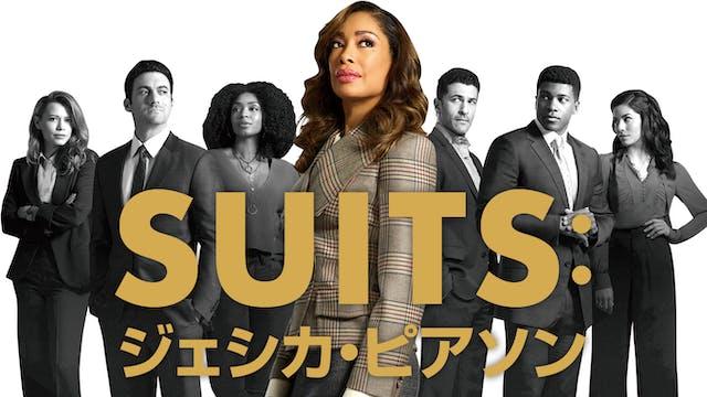2月1日よりU-NEXT独占配信の『SUITS:ジェシカ・ピアソン』主演 ジーナ・トーレスのインタビュー映像を公開