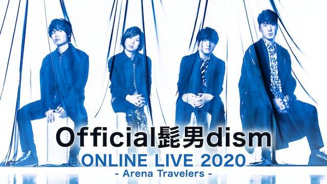 """""""ヒゲダン"""" 初のオンラインライブ「Official髭男dism ONLINE LIVE 2020 - Arena Travelers -」を9月26日にU-NEXTで配信決定!"""