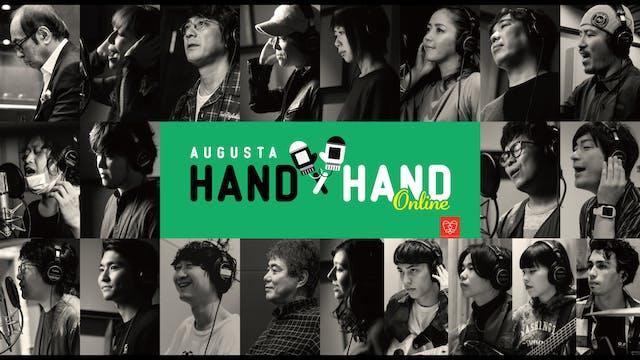 山崎まさよし、スキマスイッチ、秦 基博ら出演の特別番組『Augusta HAND × HAND Online』をU-NEXTでライブ配信実施