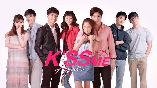 『Dark Blue Kiss』のPeteとKaoの前日譚が描かれるタイドラマ『Kiss Me Again』をU-NEXTで日本初、独占配信決定