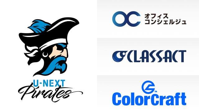 プロ麻雀リーグ「Mリーグ」に参戦するU-NEXT Piratesのオフィシャルスポンサーに「オフィスコンシェルジュ」「クラスアクト」「カラークラフト」が決定!