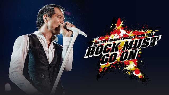 初公開となる矢沢永吉ライブ「ROCK MUST GO ON 2019」をU-NEXTで8月6日(木)配信決定!