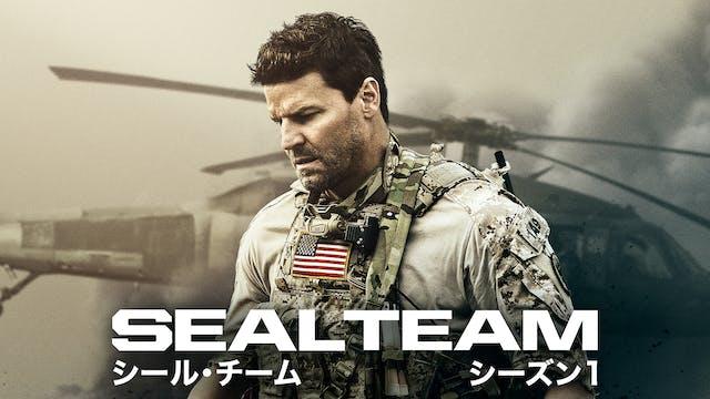 『SEAL Team/シール・チーム』配信開始!U-NEXTオリジナル吹替版に出演の森川智之、杉田智和、佐藤拓也ら声優陣のインタビューも到着