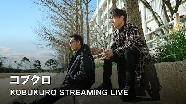 コブクロ初の有料配信ライブ『KOBUKURO  STREAMING  LIVE』をU-NEXTで配信決定