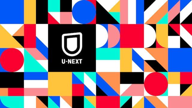 U-NEXTのブランドをリニューアル。コーポレートミッションは「ひとりひとりに、最高の時間を配信する。」に
