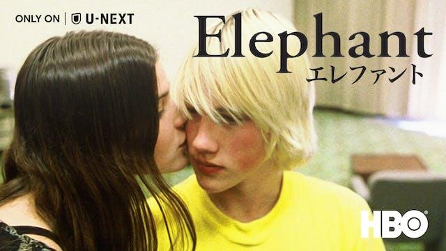 カンヌ国際映画祭最高賞パルムドール受賞作『エレファント』、日本初上陸のアル・パチーノ主演『PHIL SPECTOR(原題)』ほか、「HBO映画」が続々U-NEXTで配信決定!