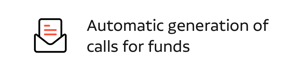 automatic generation of calls for funds