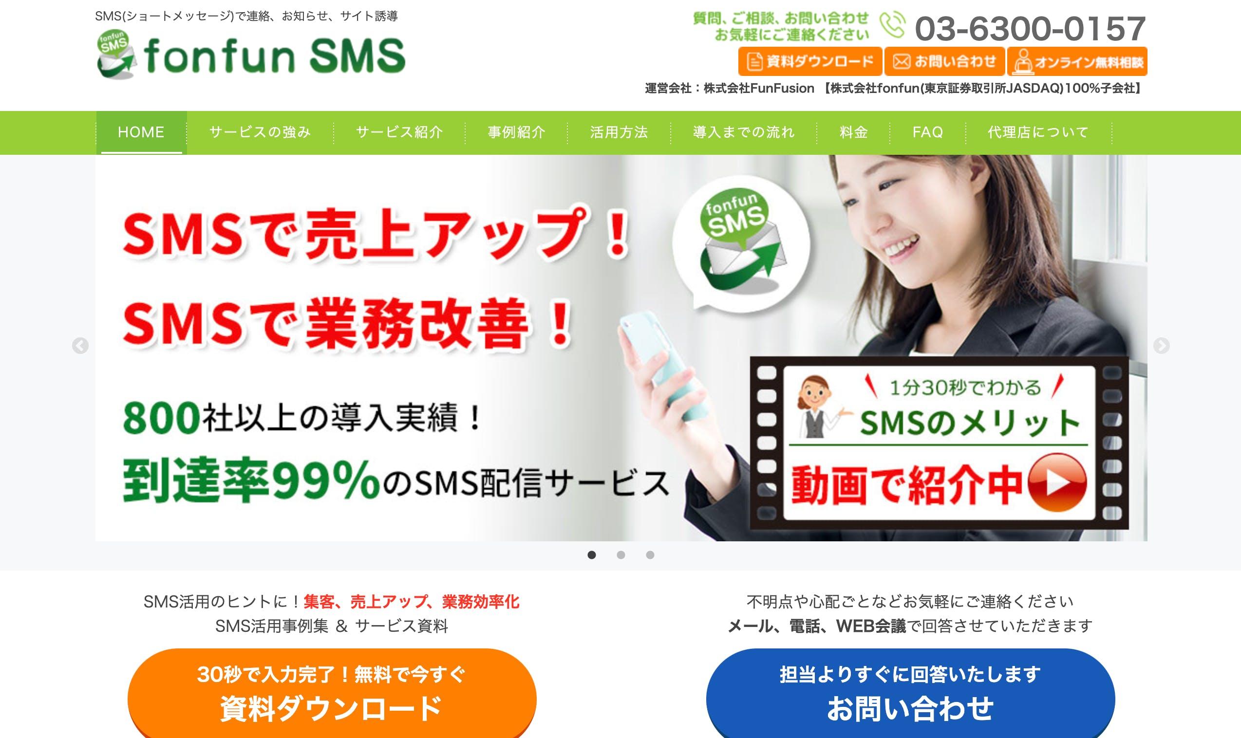 fonfun SMS