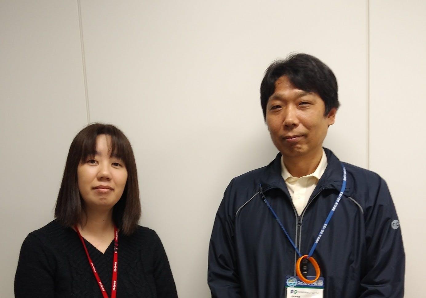 コープこうべ 供給事業部 小野田和之さん、情報・物流推進部 山下真未さん