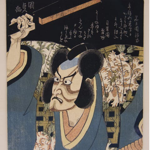 Ichikawa Danjūrō VII as Arajishi Otokonosuke, Utagawa Kunisada, probably 1829, Metropolitan Museum of Art
