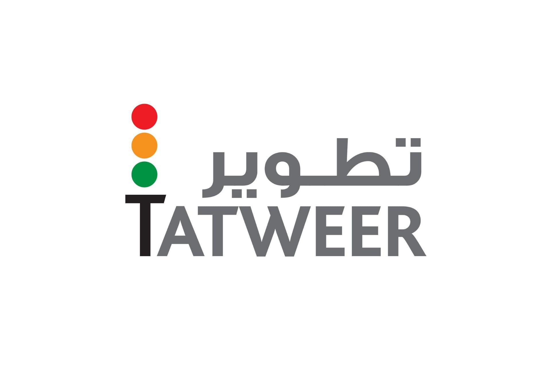 TATWEER L.L.C.