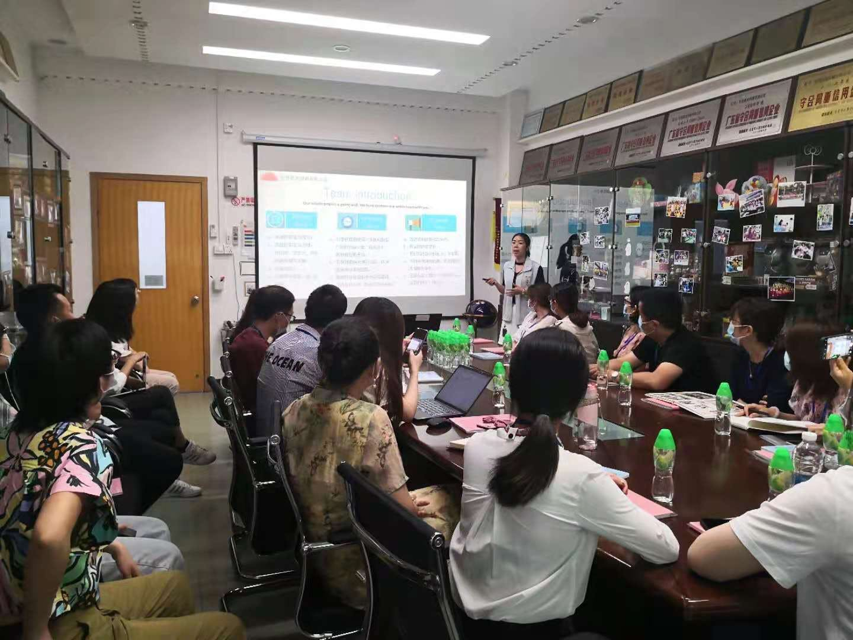 staff training for FFS program