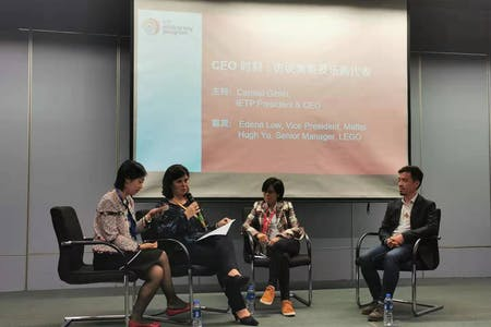 China Toy Expo - panel discussion with Carmel Giblin