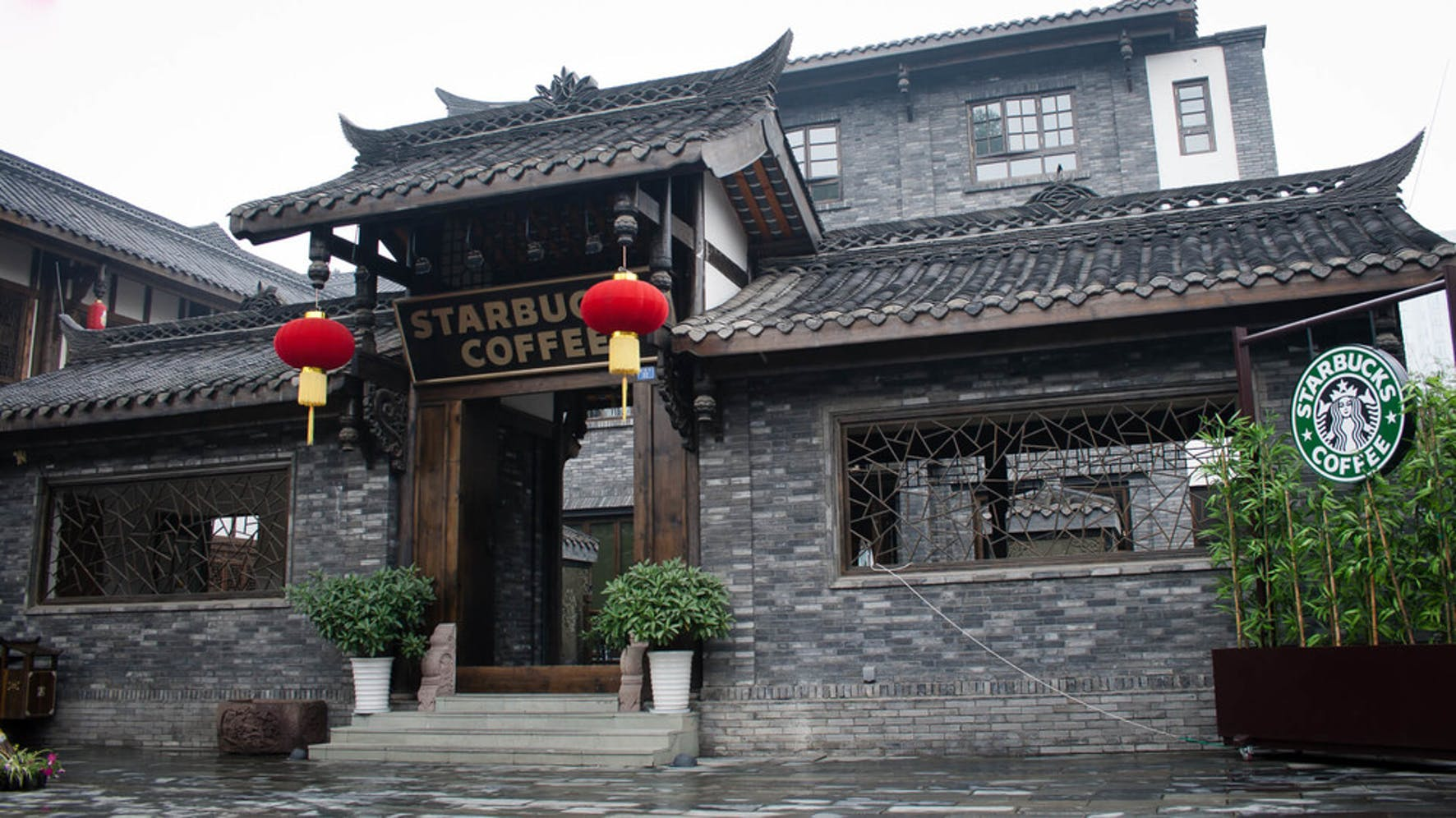 Starbucks in China, Starbucks is part of Stock Index Fund S&P 500.