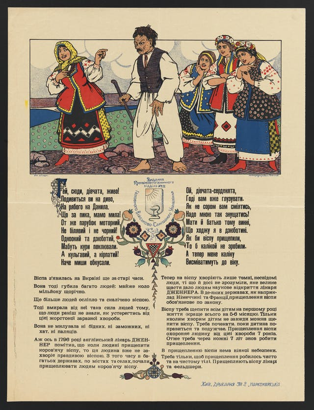 "Poster showing young women in the Ukraine teasing a boy who is pockmarked and blinded in one eye by smallpox.  A young woman (left) summons three middle-class young women in brightly-coloured costumes (right) to look at a boy who has been disfigured and partially blinded by the effects of smallpox. She says ""Look at Daniel! He has a remarkable face, not beautiful! He looks as if hands have torn pieces out of his face, or as if a mouse has bitten holes in it."" He replies: ""Shame on you, girls, to laugh at me like that! If you want to know the truth, my father and mother are responsible for my singular appearance. If they had vaccinated me, I would not now look so unpleasant, but as it is I"