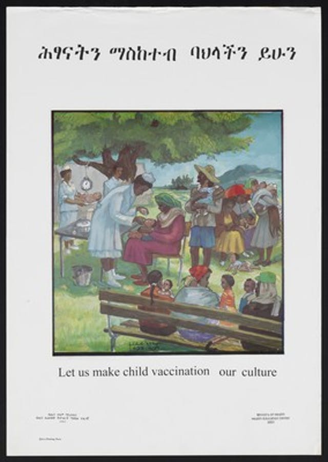 The Image is a poster featuring a group of people under a tree in Ethiopia. They are waiting to have their children vaccinated. Health workers are pictured vaccinating the children and weighing them.
