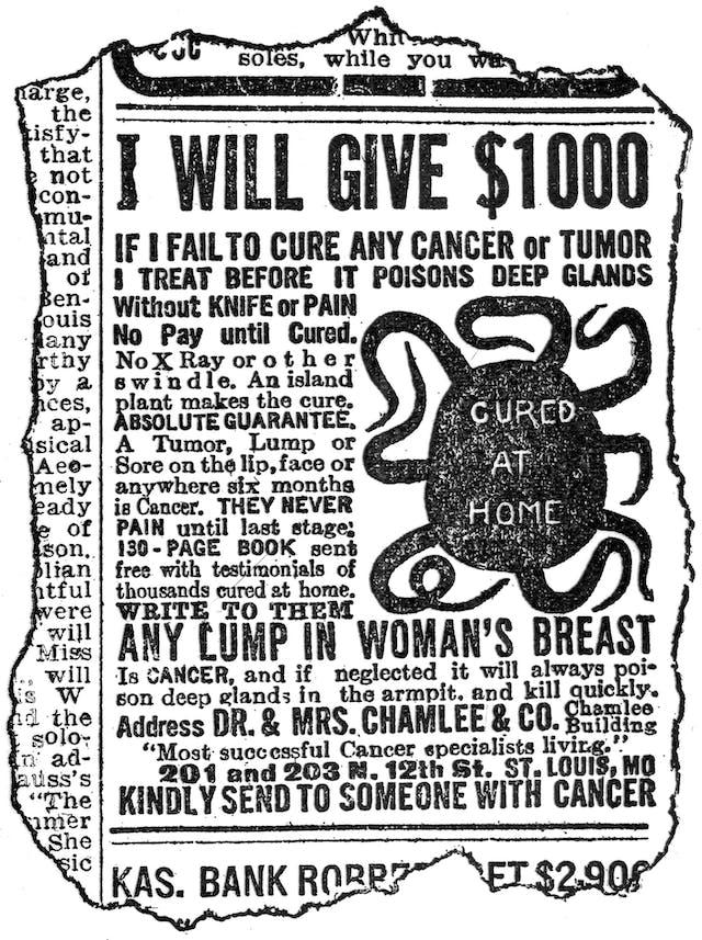 查姆利医生的广告