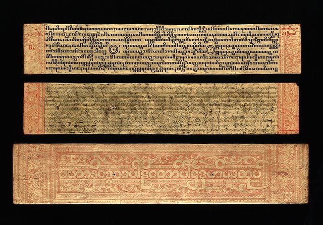 Burmese-Pali manuscript copy of the Buddhist text Mahaniddesa, showing three different types of Burmese script: square on top, round in the centre, and outline at the bottom.