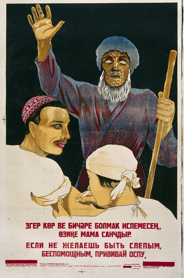 """Turkish poster stating: """"If you do not want to be blind and frail, please inoculate smallpox"""", 1930s"""