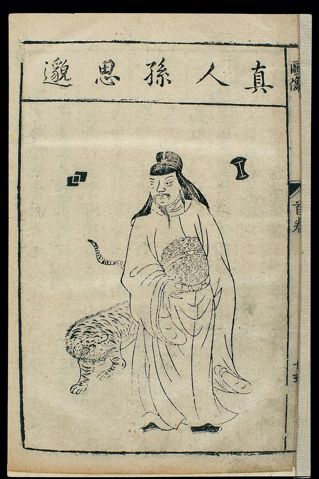 Woodcut depicting Sun Simiao wearing robes and standing beside some sort of large cat (possibly a tiger).