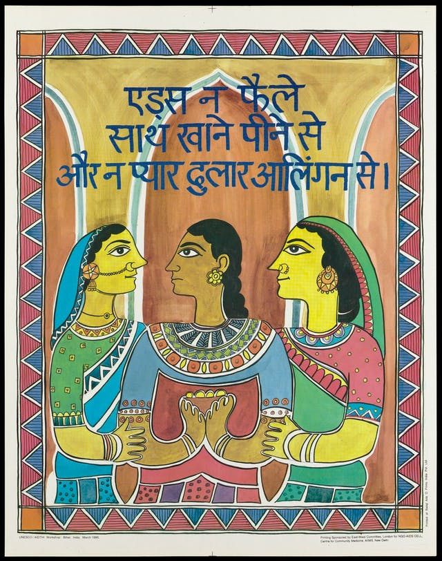 AIDS poster. Translation of lettering in Hindi: