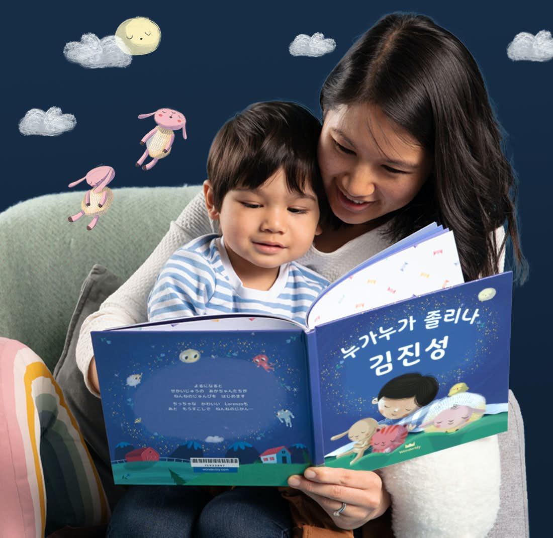 누가누가 졸리나를 함께 읽는 엄마와 아이