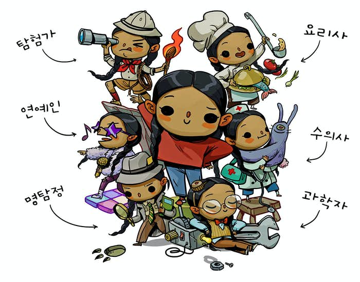 모험가, 요리사, 슈퍼스타, 수의사, 탐정, 과학자가 된 아이