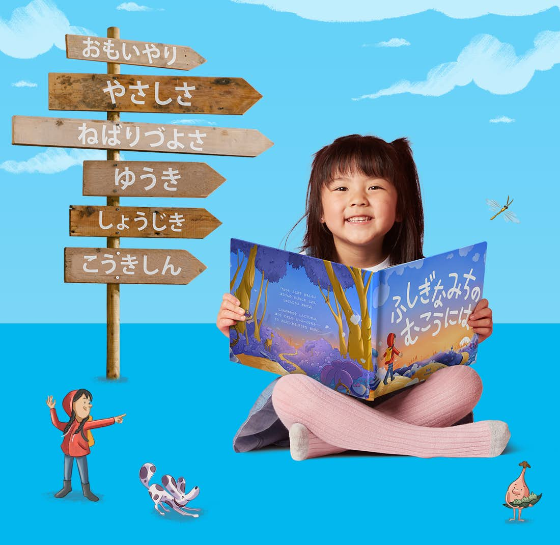 Little girl and a signpost filled with different qualities