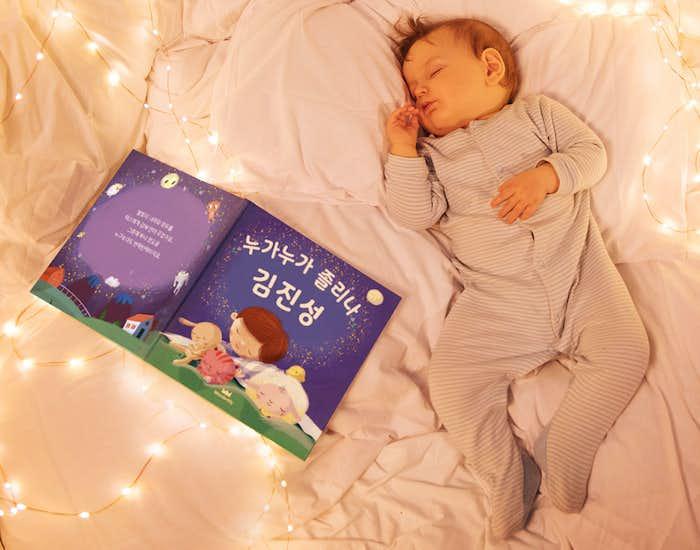 자고 있는 아이 Child sleeping