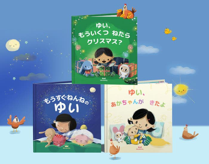 First Steps collection books