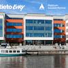 Adaptavist Partner Spotlight: TietoEVRY