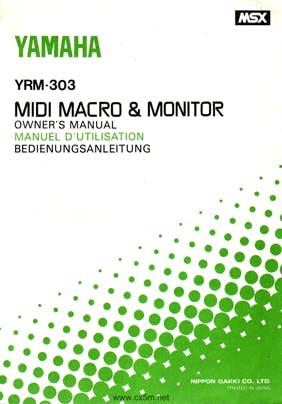 Yamaha YRM303 manual