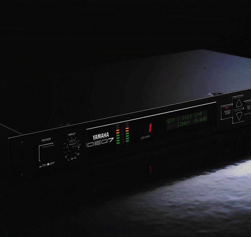 Yamaha DEQ7 digital equalizer brochure