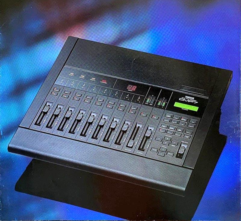 Yamaha DMP7 brochure