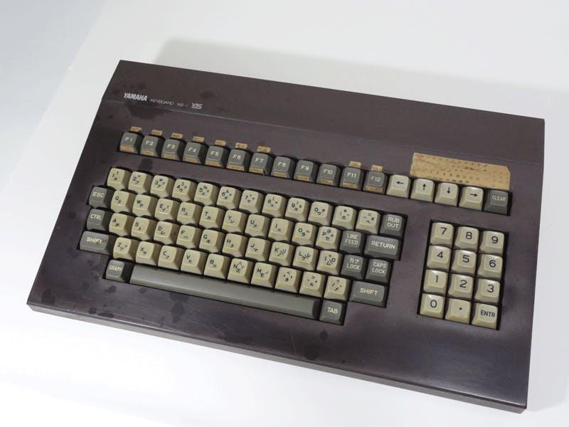 A YIS KB1 keyboard