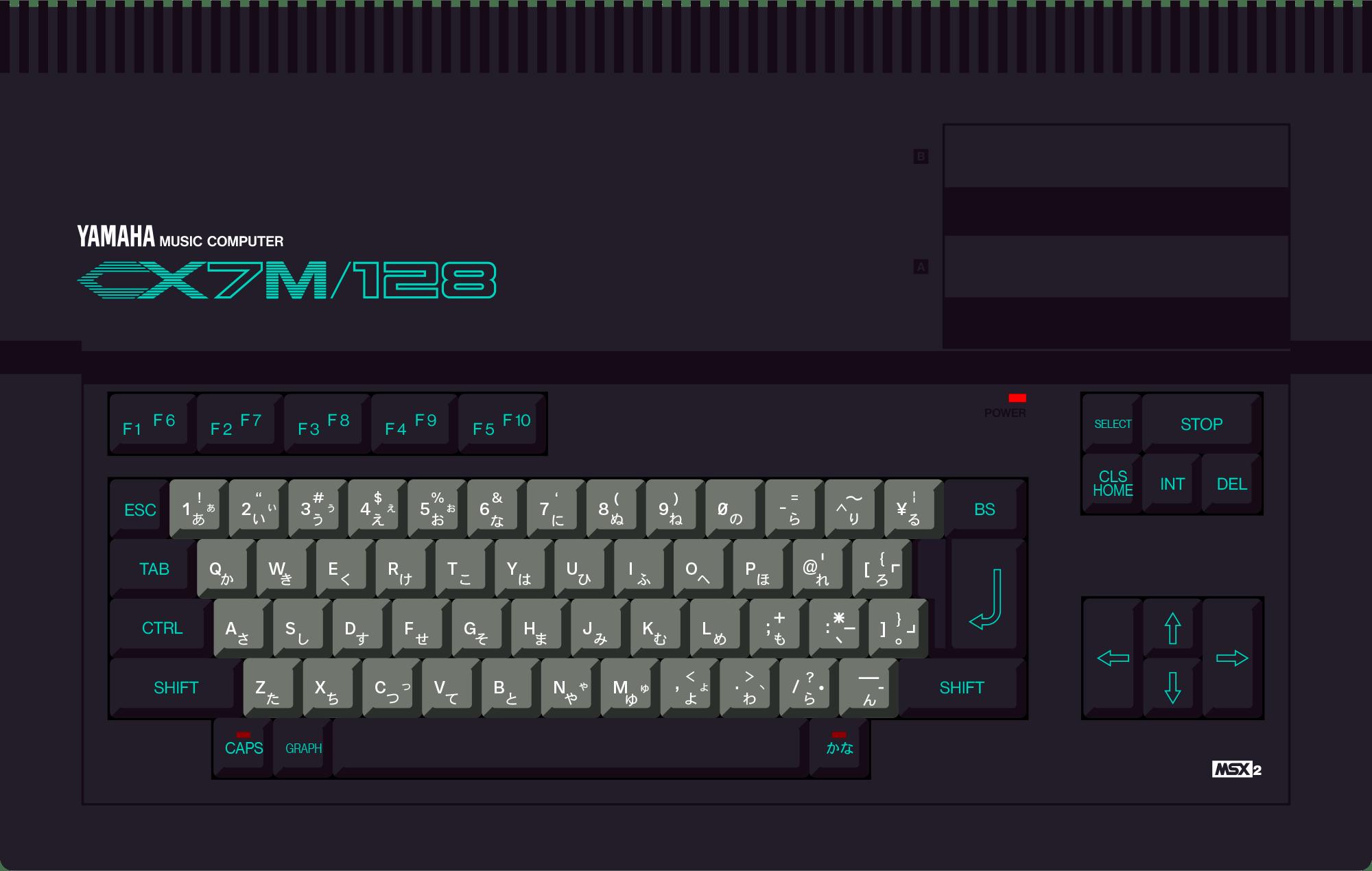 Yamaha CX7M/128 MSX2 computer