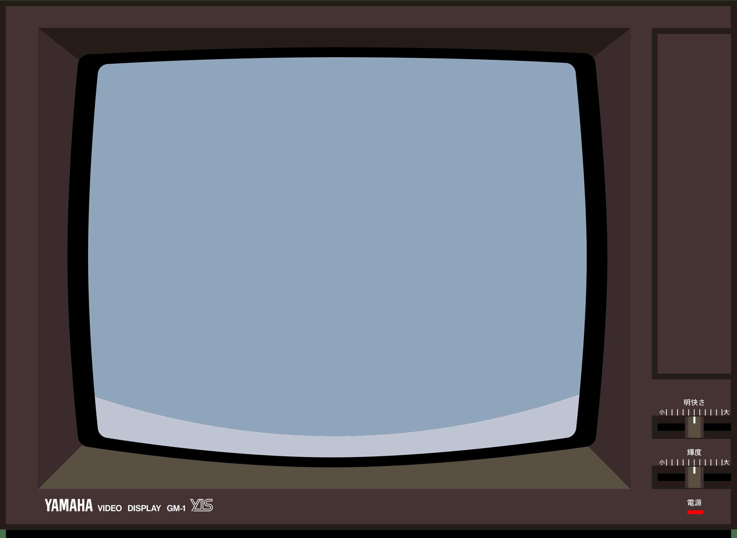 Yamaha YIS GM1 CRT monitor