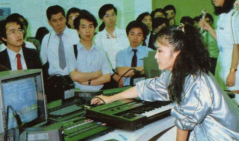 Yamaha SFG05 demonstration at Microcomputer Show 1985 in Osaka