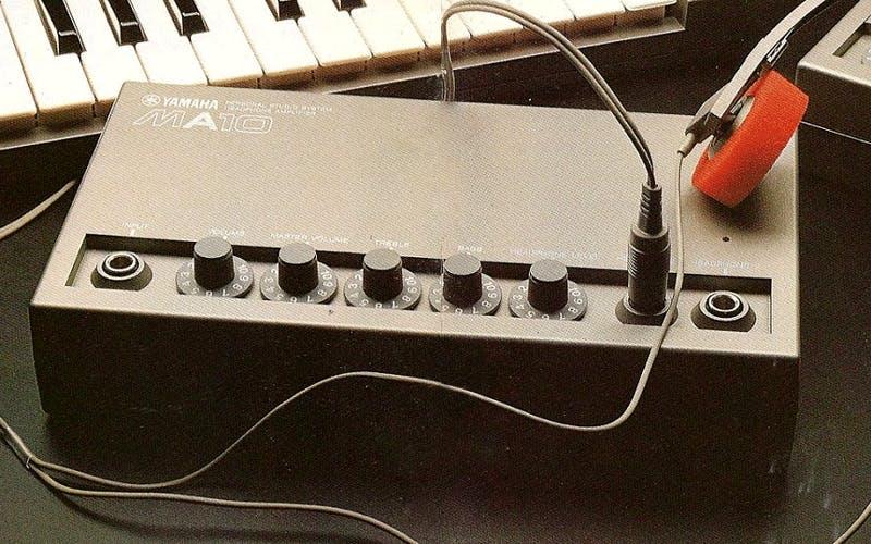 Yamaha Producer Series advertisement